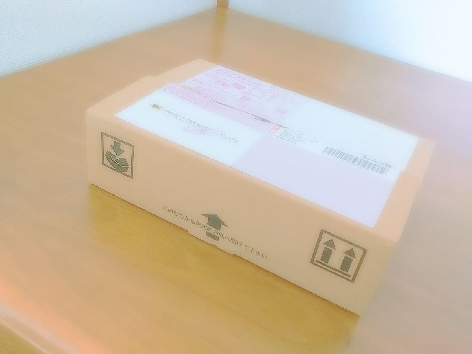 MEDULLAボックス
